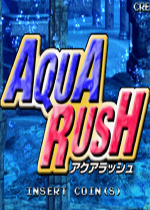 水世界立体方块(Aqua Rush)街机版