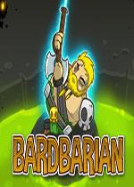 ������ʿ(Bardbarian)�����ƽ��Build20151030