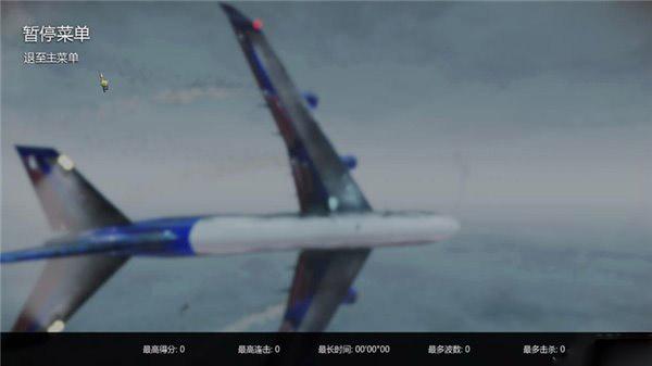 飞机上的僵尸截图0
