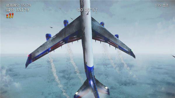飞机上的僵尸截图3