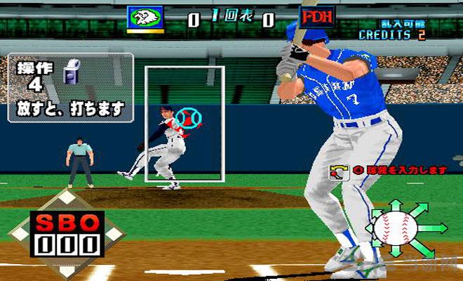 爆裂棒球97截图3
