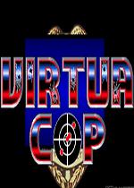 VR特警1(Virtua Cop)日版
