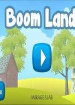 炸弹大陆电脑版