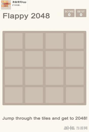 Flappy 2048电脑版截图0
