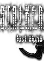 潜行者:失落的原型(S.T.A.L.K.E.R.: Lost Alpha)破解版