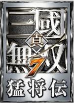 真三国无双7猛将传集成官方21个DLCs中文版整合v1.03升级档