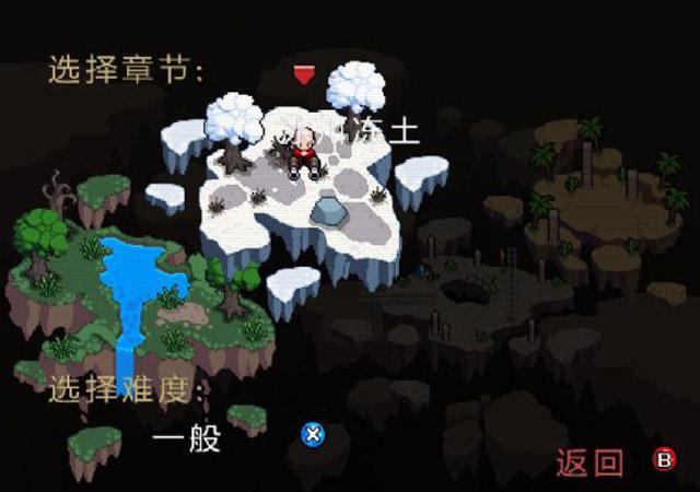 英雄攻城截图2