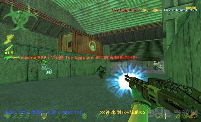 反恐精英单机版下载 反恐精英单机版下载中文版