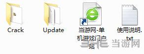 赛马大亨8 v1.01升级档+破解补丁截图1