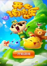 �_心(xin)消消�冯��Xyuan)C安卓(zhuo)版v1.9