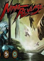复仇忍者电脑版(Ninja Revenge)PC破解版v1.1.8