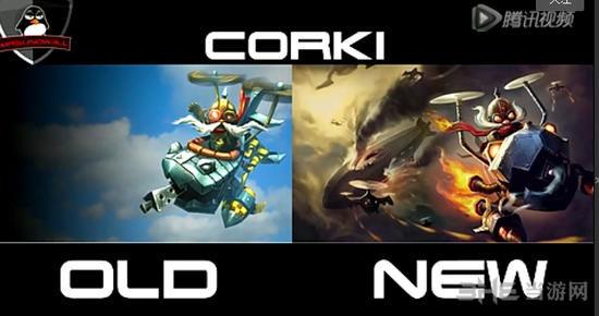 LOL原画对比
