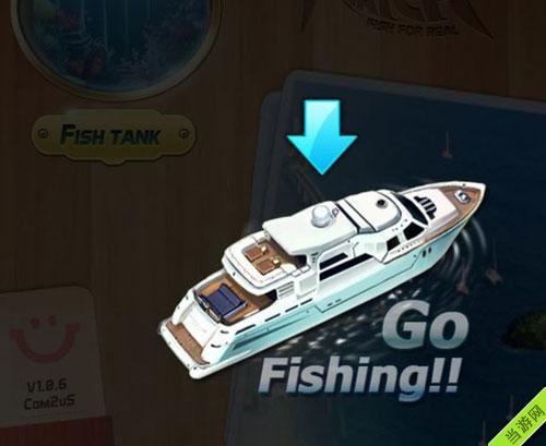 钓鱼发烧友刷鱼竿方法 附视频教程