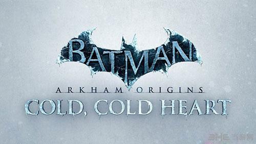蝙蝠侠阿卡姆起源DLC冰冷的心