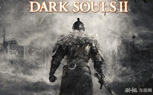 黑暗之魂2 1