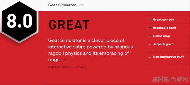 模拟山羊获IGN8.0好评