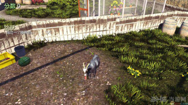 模拟山羊游戏截图
