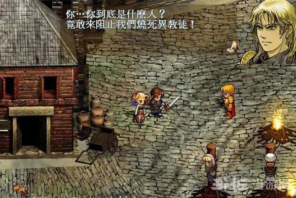 轩辕剑3云和山的彼端攻略秘籍残渣作弊码使用大全人间全攻略图片
