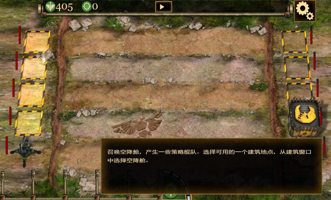��(zhan)�N40K�U�统�(chou)�L暴