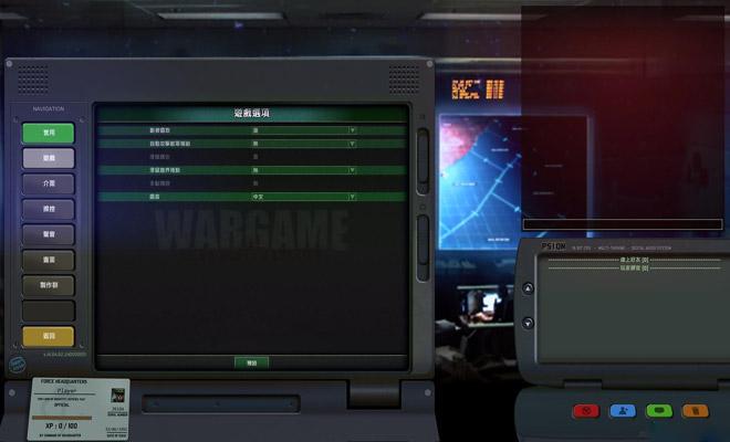 战争游戏红龙截图1