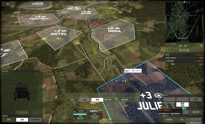 战争游戏红龙截图3