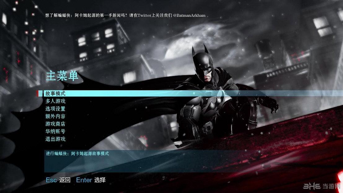 蝙蝠侠阿卡姆起源天邈简体中文汉化补丁截图0