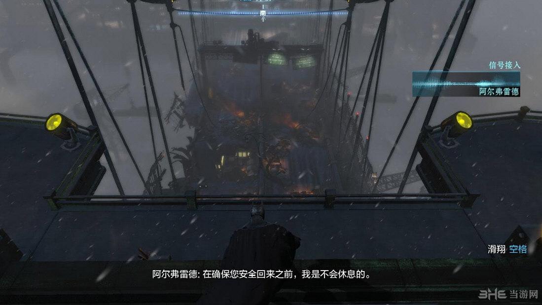 蝙蝠侠阿卡姆起源天邈简体中文汉化补丁截图1