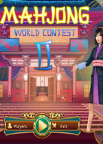 麻将世界大赛2