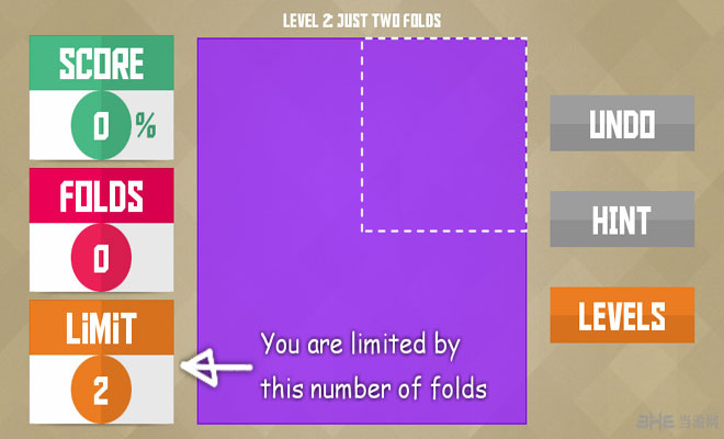 智慧折纸电脑版截图5