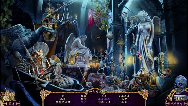 皇家侦探2:暗影女王截图4