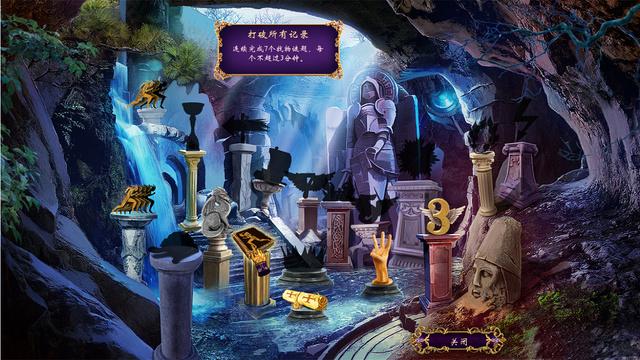皇家侦探2:暗影女王截图8