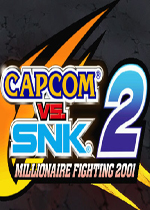 CVS2决战千年(Caocom VS SNK Millennium Fight 2001)DC版