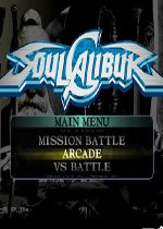 DC刀魂1(Soul Calibur)美版