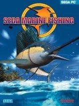 世嘉深海钓鱼