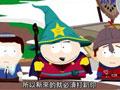 南方公园真理之杖中文版演示视频放出 熊孩