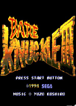怒之�F拳3(Bare Knuckle 3)MD加��版