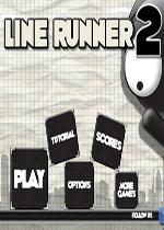 ֱ�߱���2����(Line Runner 2)PC����v2.0