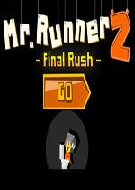 乐跑:奔向自由电脑版(Fun Runner:Free Final Run)PC安卓版v1.3