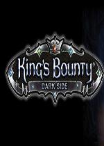 国王的恩赐:黑暗面(King's Bounty:Dark Side)汉化中文破解版v1.5.1047