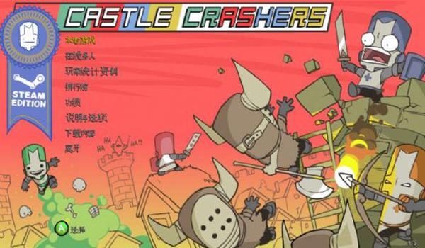 城堡破坏者截图0