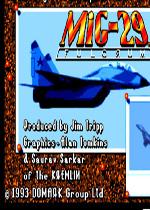 米格29战斗机