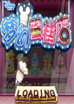 梦幻蛋糕店电脑版