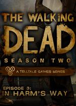 行尸走肉第二季第三章:伤害