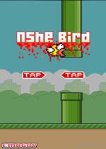 Nshe Bird电脑版PC安卓版