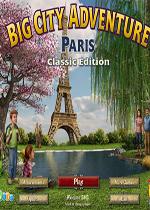 大城市冒险包:从巴黎到东京
