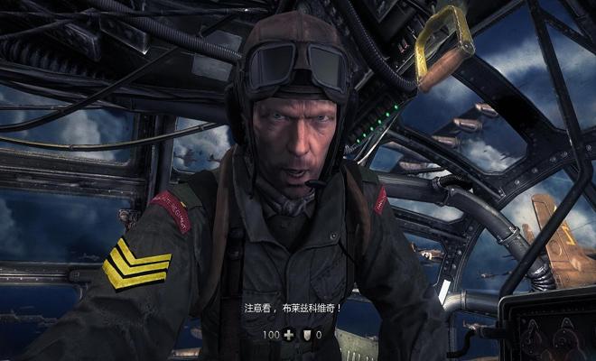 重返德军总部:新秩序截图5