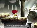 光之子PSV中文版宣传片放出 7月31日正式和