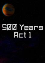 500年:第一章