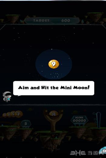 小小月亮电脑版截图2