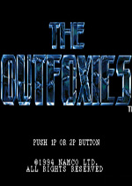 异域战狐(The Outfoxies)世界版